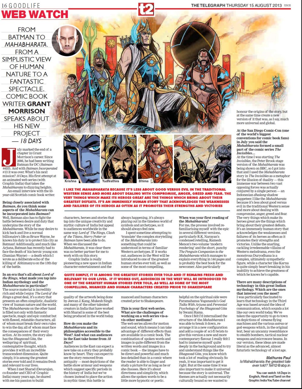 The Telegraph T2 Kol p16 d16.8 Graphic India